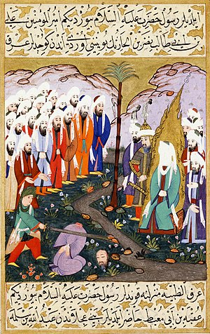 Qutayla ukht al-Nadr - A painting from Siyer-i Nebi, Ali beheading Nadr ibn al-Harith in the presence of Muhammad and his companions.