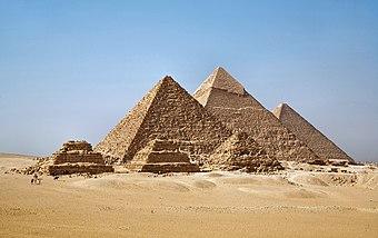 Египетские Пирамиды Скачать Игру img-1