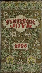 Almanaque Joya