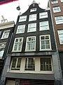 Amsterdam - Nieuwendijk 233.jpg