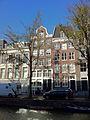 Amsterdam - Oudezijds Voorburgwal 280.jpg
