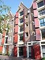Amsterdam Brouwersgracht 186.JPG