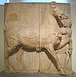 Ancien greek grave relief of an ethiopian groom and horse.jpg