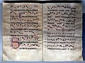 Antifonari dalla pieve di s.m. a fagna, xiii secolo, 01.jpg