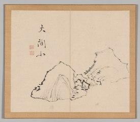 Double Album of Landscape Studies after Ikeno Taiga, Volume 1 (leaf 6)