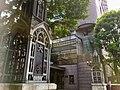 Aoyamauni school gate.jpg