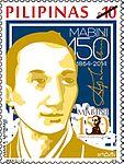 Apolinario Mabini 2014 stamp of the Philippines 3.jpg