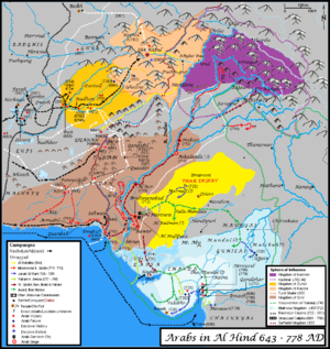 Umayyad campaigns in India - Arab Campaigns in Indian Sub Continent. A generic representation, not to exact scale.