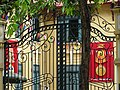 Architectural Detail - Old Quarter - Hanoi - Vietnam - 08 (48071310713).jpg