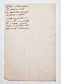 Archivio Pietro Pensa - Ferro e miniere, 2 Valsassina, 124.jpg