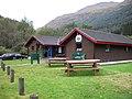 Ardgarten visitor centre - geograph.org.uk - 1563225.jpg