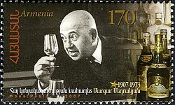 ArmenianStamps-414.jpg