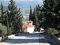 Armenian church. Vakıflı, near Samandağ . Hatay province, Turkey - panoramio.jpg