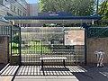 Arrêt Bus Condorcet Rue Condorcet - Pantin (FR93) - 2021-04-25 - 1.jpg