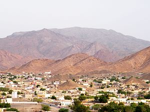 Ali Sabieh: Arrei Mountains see from Ali Sabieh