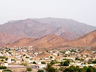 Geography of Djibouti - The Arrei Mountains see from Ali Sabieh.