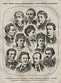 Artyści i artystki truppy p. Doroszyńskiego, w teatrze Bellevue w Warszawie (58706).jpg