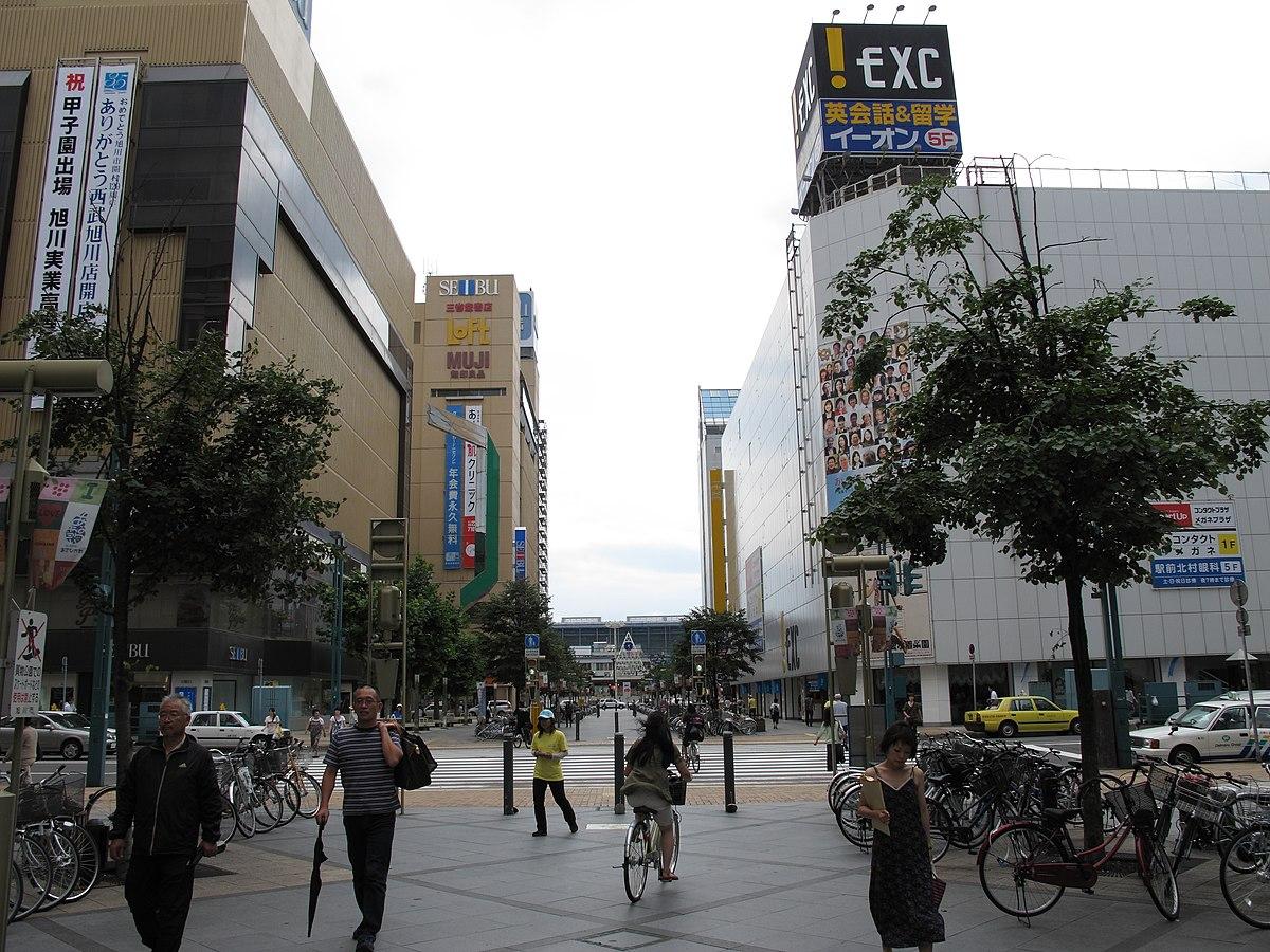 Asahikawa Travel Guide At Wikivoyage