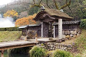English: Asakura Yakata of Ichijōdani Asakura ...