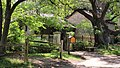 Ashford McGill House Austin Texas.jpg
