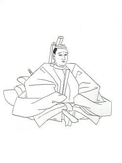 Ashikaga Yoshikazu.JPG