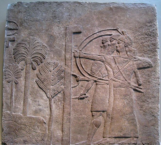 Archivo:Assyrian archers.jpg