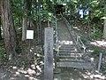 Atago-zuka Kofun (Oyama).JPG