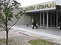 Atatürk Kitaplığı - panoramio.jpg