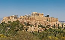 Risultati immagini per l'origine di Atene immagini in jpg