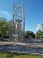 Audiovizuális torony, Hild János tér, 2017 Szolnok.jpg