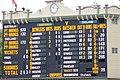 Australia v England (2nd Test, Adelaide Oval, 2013-14) (11287705283).jpg