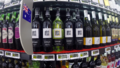 Australian wine on sale at Singapore supermarket.png