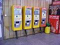 Automaty na jízdenky, Chodov.jpg