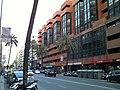 Avenida República Argentina.jpg