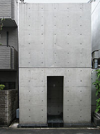 Azuma house.JPG