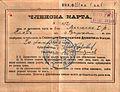 BASA-1951K-1-1-4-Todor Saev.JPG