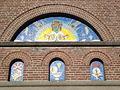 Babberich (Zevenaar, Gld, NL) church, mosaic tympanum.JPG
