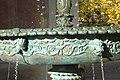 Backofen Eva, Lingner Brunnen 06.JPG