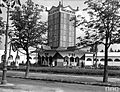 Baczewski Tower at Eastern Trade Fair in Lviv (1930)a.JPG