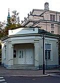 Baden-Theaterkiosk-(300813).jpg