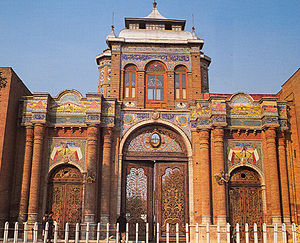 Foreign relations of Iran - Darvazeh-e-Bagh-e-Melli: the main gates to Iran's Ministry of Foreign Affairs in Tehran.