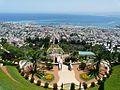 Bahai-Gärten (3755376430).jpg