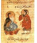 Abdollah ibn Bukhtishu