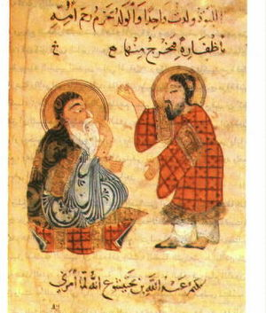 Abdollah ibn Bukhtishu - Abdullah Ibn Bakhtishu with a student.