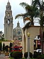 Balboa Park trolley, San Diego CA 02.jpg