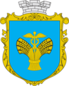 Coat of arms of Балта