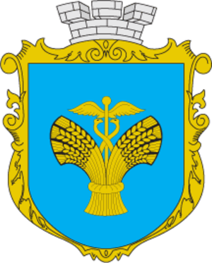 Balta, Odessa Oblast - Image: Balta coat of arms new official