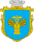 Balta coat of arms new official.png