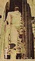 Bamian Budda 1982.jpg