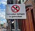 Ban of Nitrous oxide use.jpg